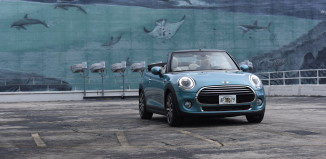 MINI Convertible 2016 This Day Forward